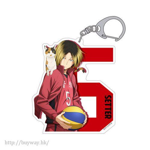 排球少年!! 「孤爪研磨」亞克力 匙扣 Acrylic Key Chain Kenma Kozume【Haikyu!!】
