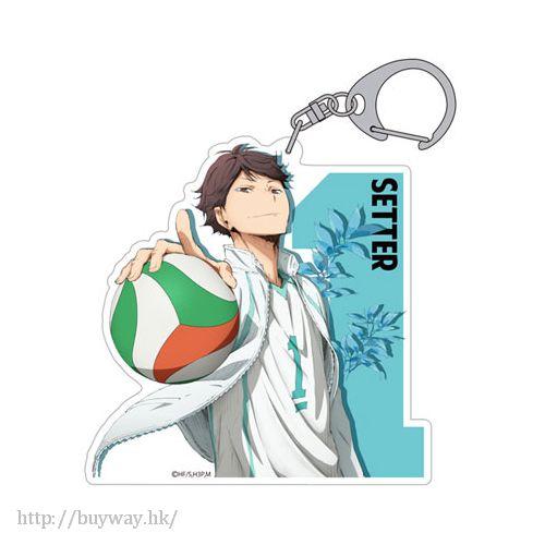 排球少年!! 「及川徹」亞克力 匙扣 Acrylic Key Chain Toru Oikawa【Haikyu!!】