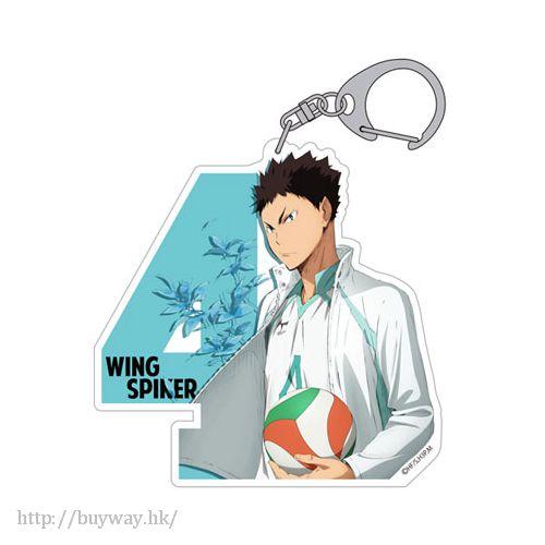 排球少年!! 「岩泉一」亞克力 匙扣 Acrylic Key Chain Hajime Iwaizumi【Haikyu!!】
