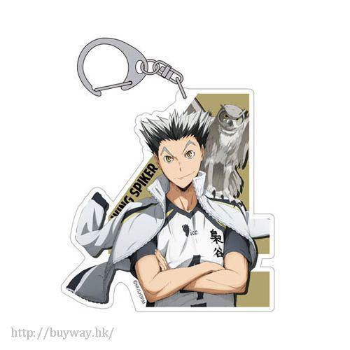 排球少年!! 「木兔光太郎」亞克力 匙扣 Acrylic Key Chain Kotaro Bokuto【Haikyu!!】