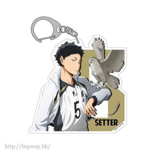 排球少年!! 「赤葦京治」亞克力 匙扣 Acrylic Key Chain Keiji Akaashi【Haikyu!!】