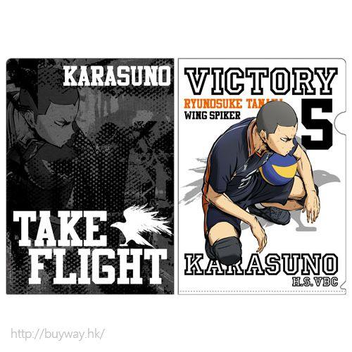 排球少年!! 「田中龍之介」文件套 勝利への闘志 ver. Clear File Ryunosuke Tanaka Shouri e no Toushi Ver.【Haikyu!!】
