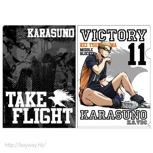 排球少年!! 「月島螢」文件套 勝利への闘志 ver. Clear File Kei Tsukishima Shouri e no Toushi Ver.【Haikyu!!】