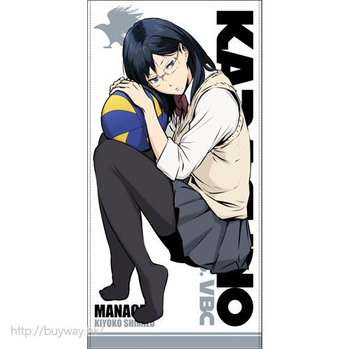 排球少年!! 「清水潔子」120cm 大毛巾 120cm Big Towel Kiyoko Shimizu【Haikyu!!】
