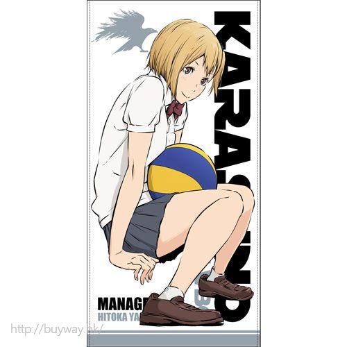 排球少年!! 「谷地仁花」120cm 大毛巾 120cm Big Towel Hitoka Yachi【Haikyu!!】