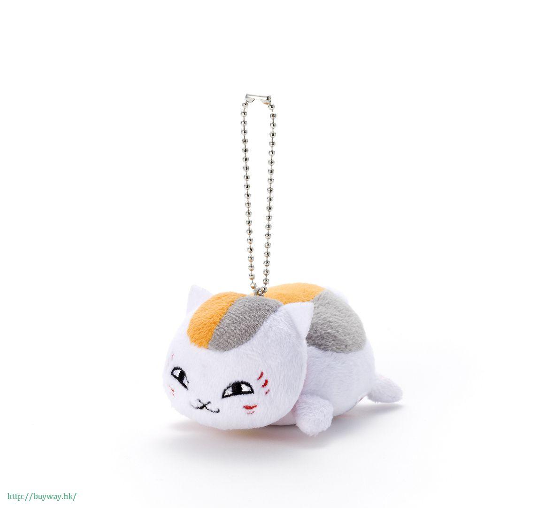 夏目友人帳 「貓咪老師・斑」公仔掛飾 Nyanko-sensei with Ball Chain【Natsume's Book of Friends】