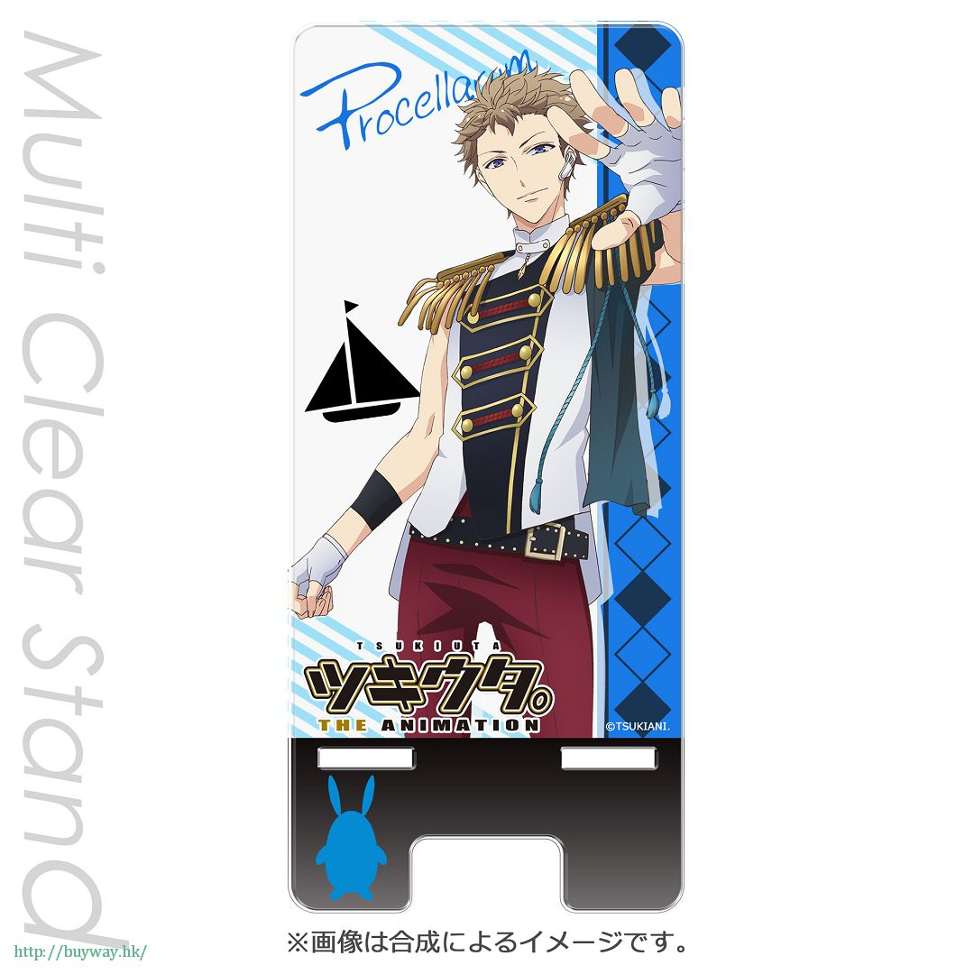 月歌。 「文月海 (7月)」多功能站立架 PT Multi Clear Stand Fuduki Kai PT【Tsukiuta.】