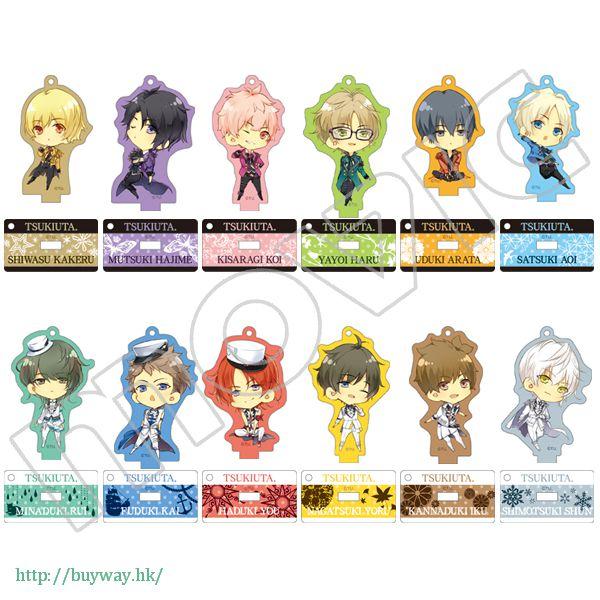 月歌。 亞克力企牌掛飾 文化祭開催記念 (12 個入) Acrylic Key Chain with Stand (12 Pieces)【Tsukiuta.】