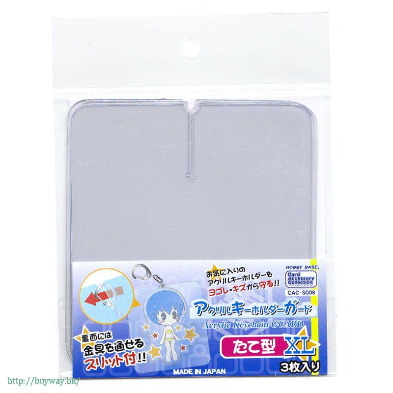 周邊配件 (XL Size) 透明 掛飾保護套 (3 枚入) (日本製造) Acrylic Key Chain Guard Longitudinal Type XL (3 Pieces)【Boutique Accessories】