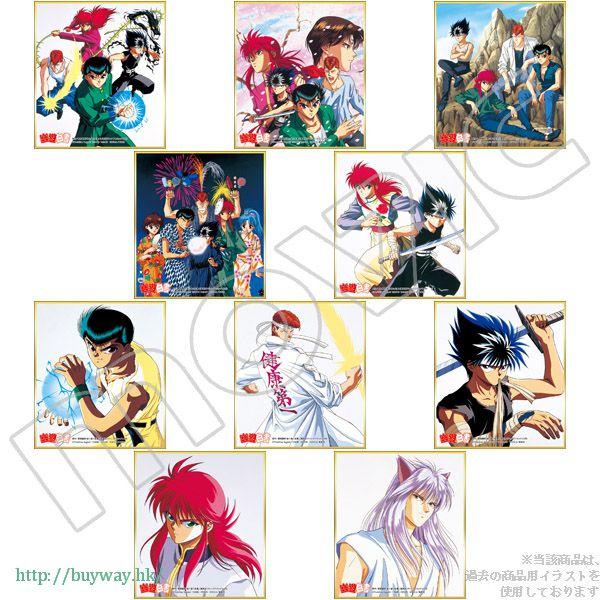 幽遊白書 色紙 (10 個入) Mini Shikishi Collection (10 Pieces)【YuYu Hakusho】