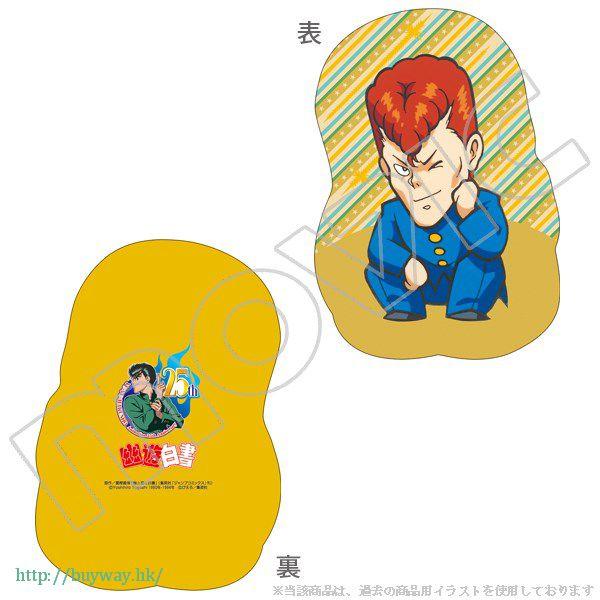 幽遊白書 「桑原和真」模切 抱枕 Die-cut Cushion B Kuwabara【YuYu Hakusho】