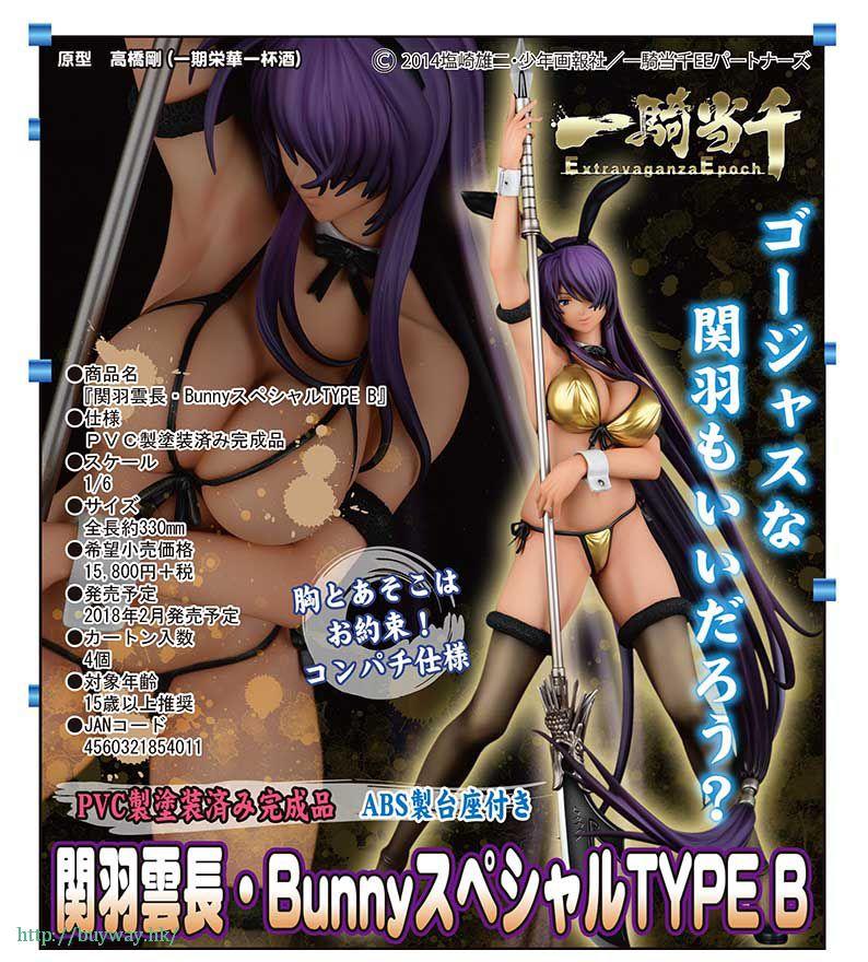 一騎當千 1/6「關羽雲長」Bunny Special TYPE B 1/6 Kanu Uncho Bunny Special TYPE B【Ikki Tousen】