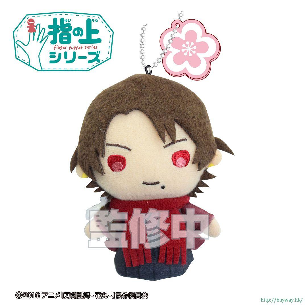 刀劍亂舞-ONLINE- 「加州清光」指偶公仔 掛飾 Finger Puppet Series Kashu Kiyomitsu【Touken Ranbu -ONLINE-】