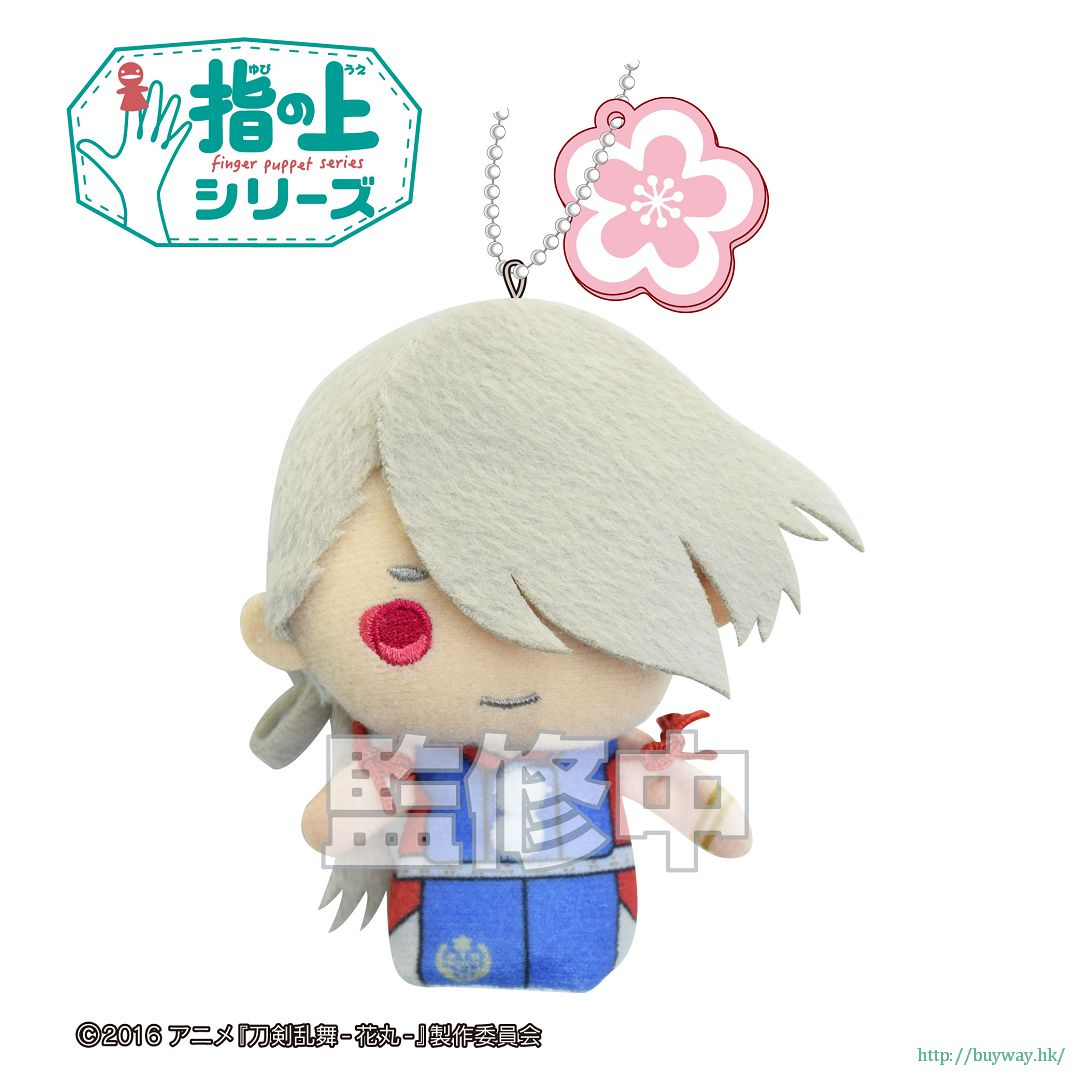 刀劍亂舞-ONLINE- 「今劍」指偶公仔 掛飾 Finger Puppet Series Imanotsurugi【Touken Ranbu -ONLINE-】