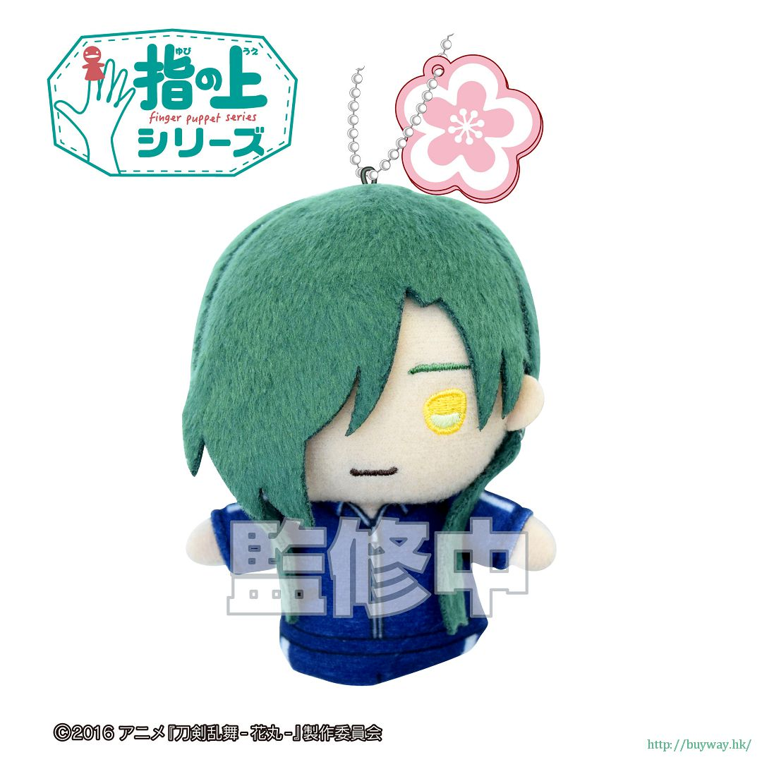 刀劍亂舞-ONLINE- 「笑面青江」指偶公仔 掛飾 Finger Puppet Series Nikkari Aoe【Touken Ranbu -ONLINE-】