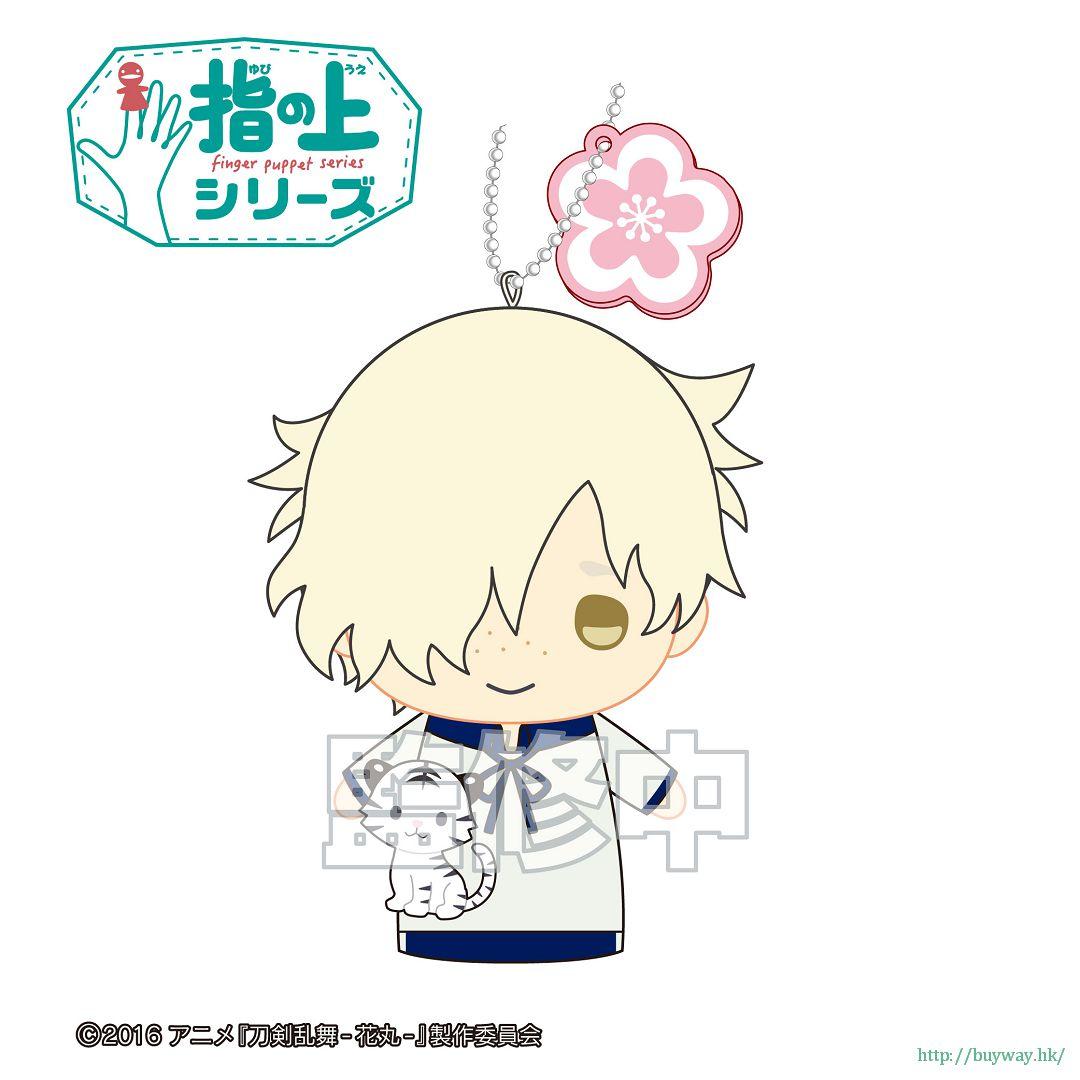 刀劍亂舞-ONLINE- 「五虎退」Ver.1 指偶公仔 掛飾 Finger Puppet Series Gokotai【Touken Ranbu -ONLINE-】