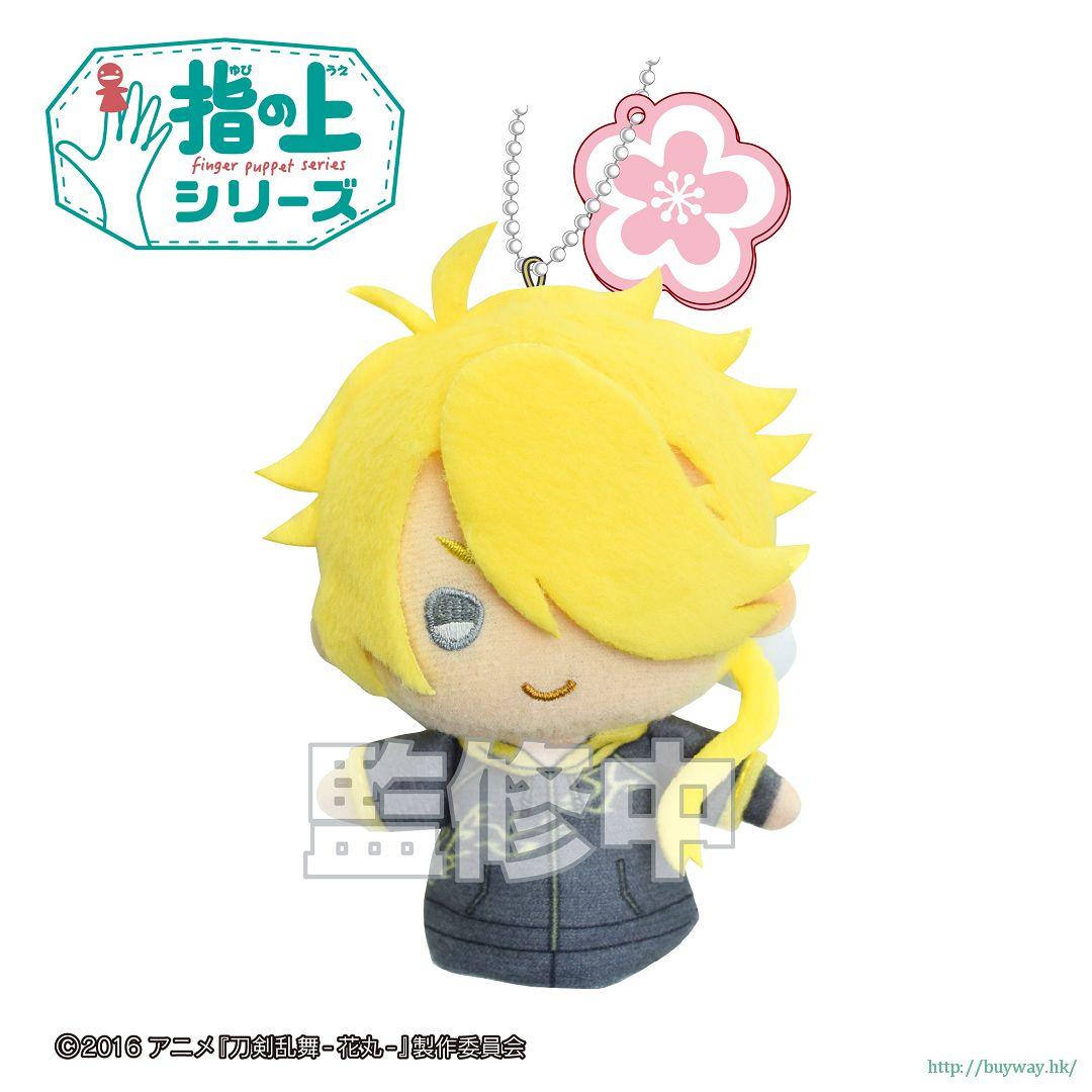 刀劍亂舞-ONLINE- 「獅子王」指偶公仔 掛飾 Finger Puppet Series Shishiou【Touken Ranbu -ONLINE-】