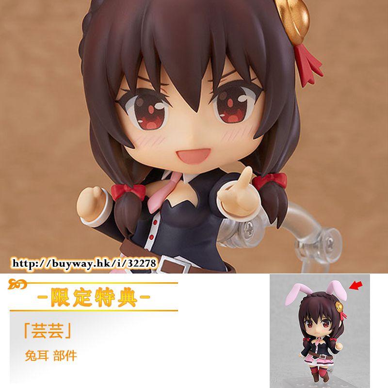 為美好的世界獻上祝福! 「芸芸」黏土人 (限定特典︰兔耳 部件) Nendoroid Yunyun ONLINESHOP Limited【KonoSuba: God's Blessing on This Wonderful World!】