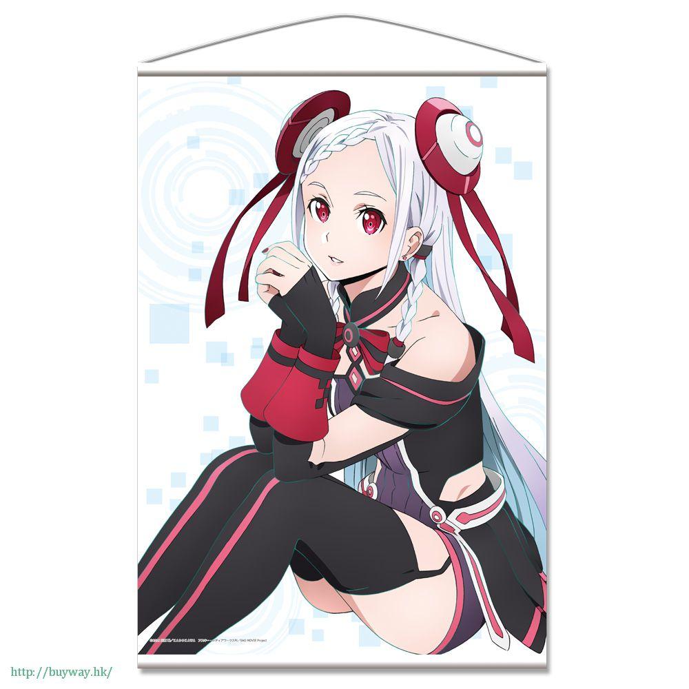 刀劍神域系列 「尤娜 (歌姫)」B2 掛布 B2 Tapestry B【Sword Art Online Series】