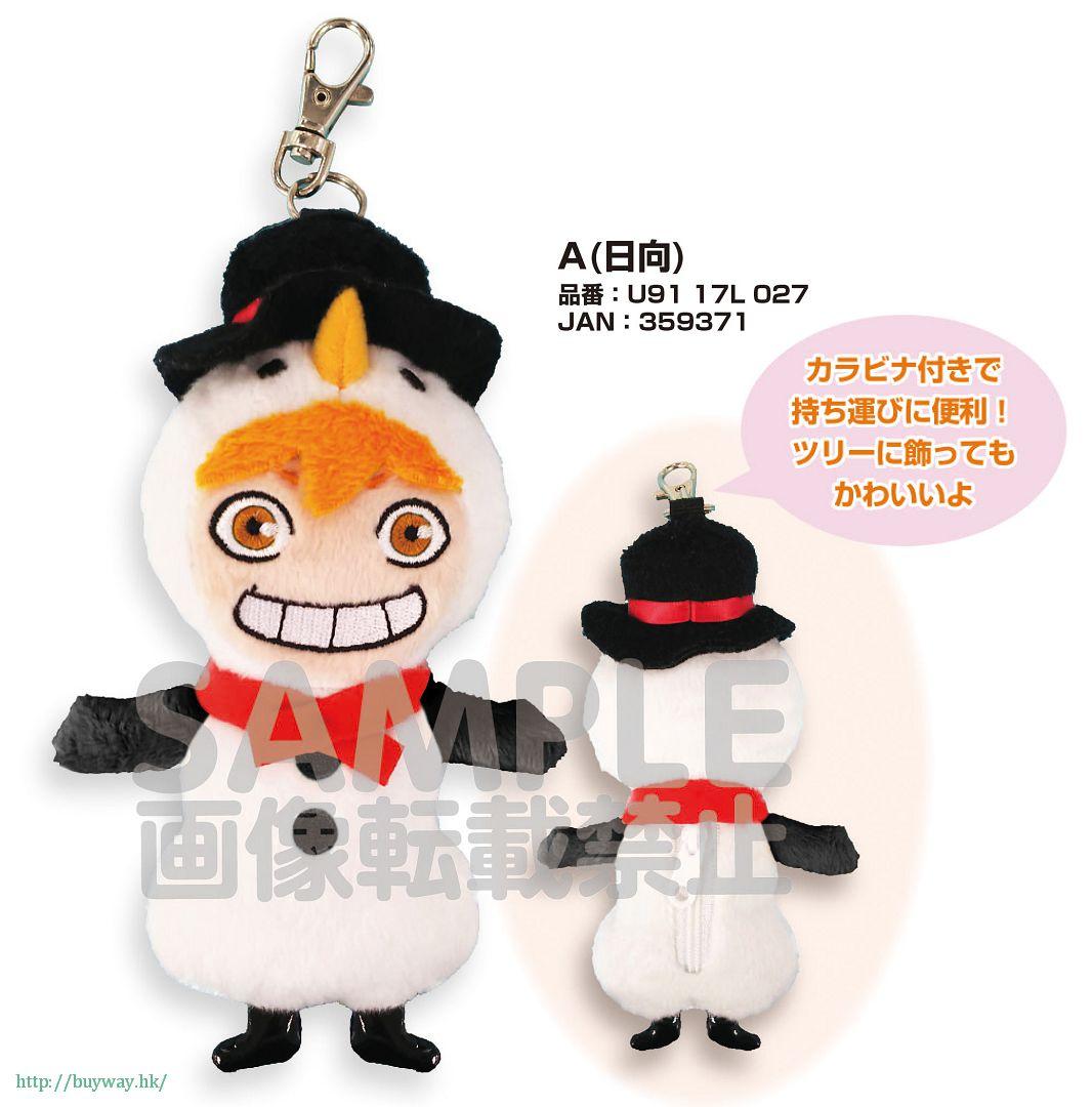 排球少年!! 「日向翔陽」公仔掛飾 雪人 ver. Plush Mini Pouch A Hinata【Haikyu!!】