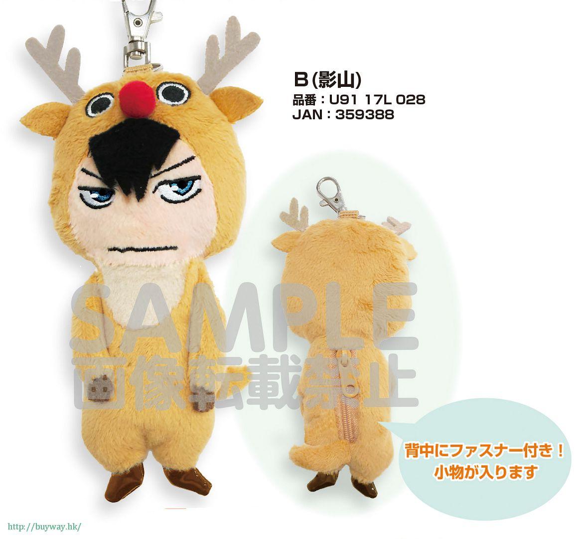 排球少年!! 「影山飛雄」公仔掛飾 小鹿 ver. Plush Mini Pouch B Kageyama【Haikyu!!】