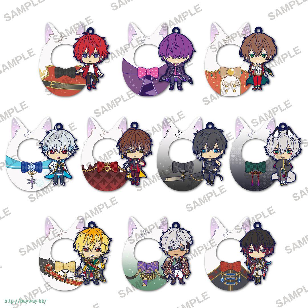 夢100 橡膠掛飾 + 王子禮服睡袋 (10 個入) Tsutsumarekko Rubber Strap (10 Pieces)【Yume 100】