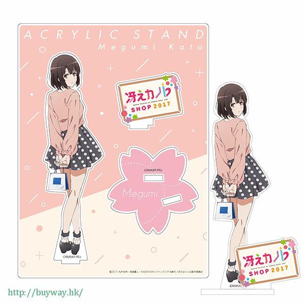 不起眼女主角培育法 「加藤惠」亞克力企牌 Shopping ver. Acrylic Stand Shopping Ver. Kato Megumi【Saekano: How to Raise a Boring Girlfriend】