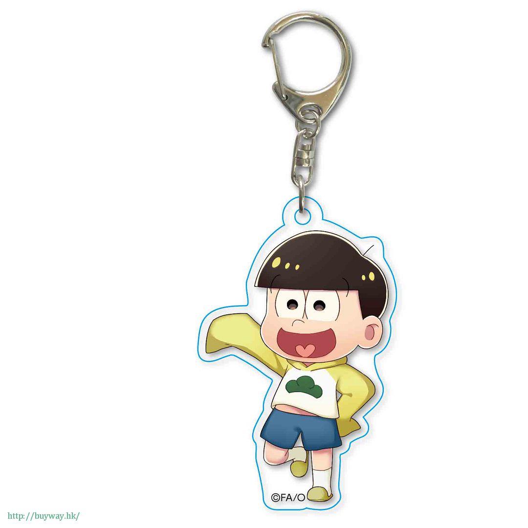 阿松 「松野十四松」散步 亞克力匙扣 TEKUTOKO Acrylic Key Chain Jushimatsu【Osomatsu-kun】
