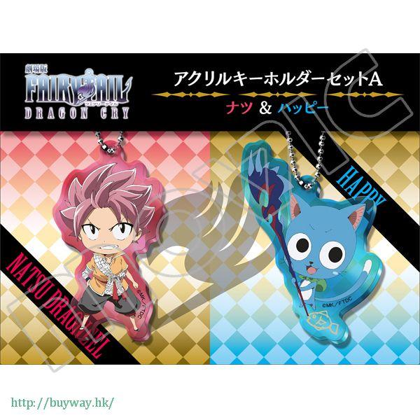 妖精的尾巴 「納茲 + 哈比」亞克力匙扣 (1 套 2 款) Acrylic Key Chain set A (Natsu & Happy)【Fairy Tail】