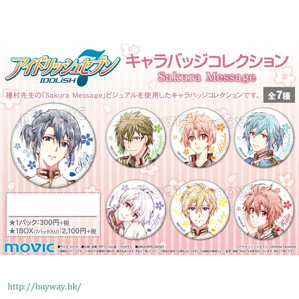 IDOLiSH7 收藏徽章 Sakura Message (7 個入) Sakura Message Can Badge (7 Pieces)【IDOLiSH7】