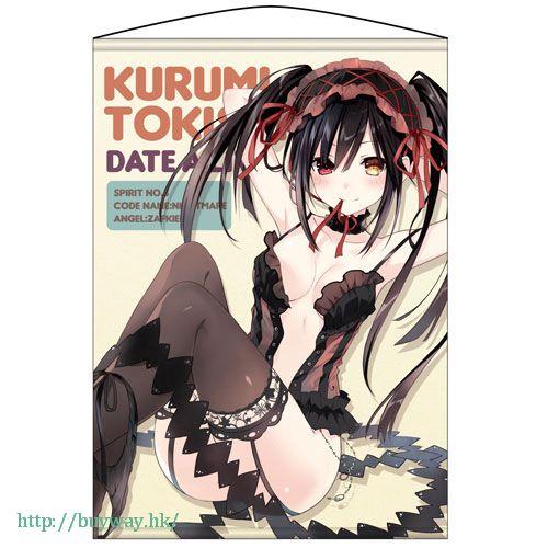 約會大作戰 「時崎狂三」原作版 Ver.2 聚酯絨面 掛布 Wall Scroll: Kurumi Tokisaki Ver.2【Date A Live】