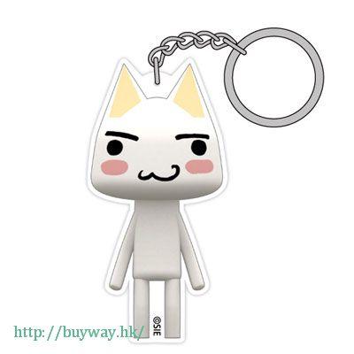 井上多樂 「多樂貓」亞克力匙扣 Acrylic Keychain: Toro【Toro Inoue】