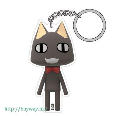 井上多樂 「黑樂 (黑貓)」亞克力匙扣 Acrylic Keychain: Kuro【Toro Inoue】