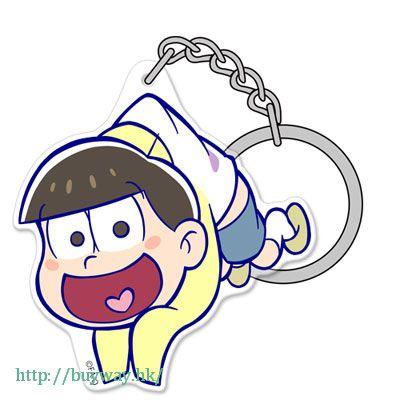 阿松 「松野十四松」亞克力 吊起匙扣 Acrylic Pinched Keychain: Jyushimatsu【Osomatsu-kun】