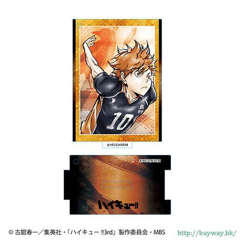 排球少年!! 「日向翔陽」激鬥! 亞克力企牌 Gekitou!! Standing Acrylic Key Chain Hinata Shoyo【Haikyu!!】