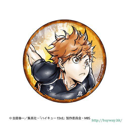 排球少年!! 「日向翔陽」激鬥!75mm 和紙 徽章 Gekitou!! Japanese Paper Can Badge Hinata Shoyo【Haikyu!!】