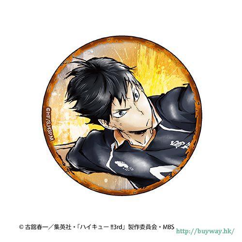 排球少年!! 「影山飛雄」激鬥!75mm 和紙 徽章 Gekitou!! Japanese Paper Can Badge Kageyama Tobio【Haikyu!!】