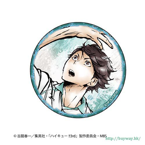 排球少年!! 「及川徹」激鬥!75mm 和紙 徽章 Gekitou!! Japanese Paper Can Badge Oikawa Toru【Haikyu!!】