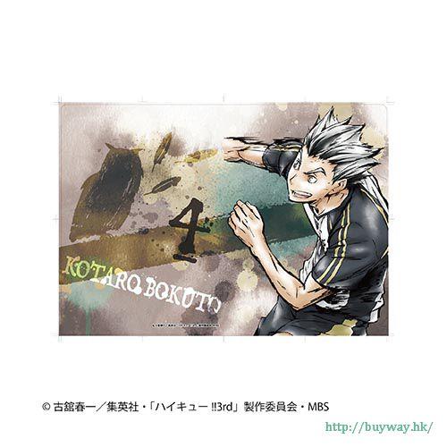排球少年!! 「木兔光太郎」激鬥!和紙 文件套 Gekitou!! Japanese Paper Clear File Bokuto Koutaro【Haikyu!!】