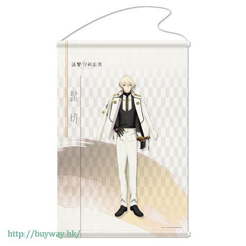 刀劍亂舞-ONLINE- 「髭切」掛布 Wall Scroll 12: Higekiri【Touken Ranbu -ONLINE-】
