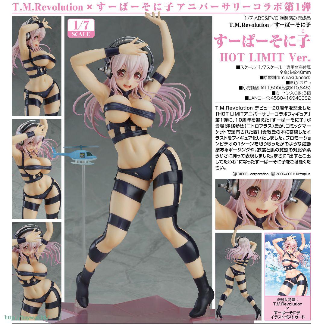 超級索尼子 (超音速子) 1/7「超級索尼子」HOT LIMIT Ver. (封入特典︰插圖明信片) T.M.Revolution / 1/7 Super Soniko HOT LIMIT Ver.【Super Sonico】