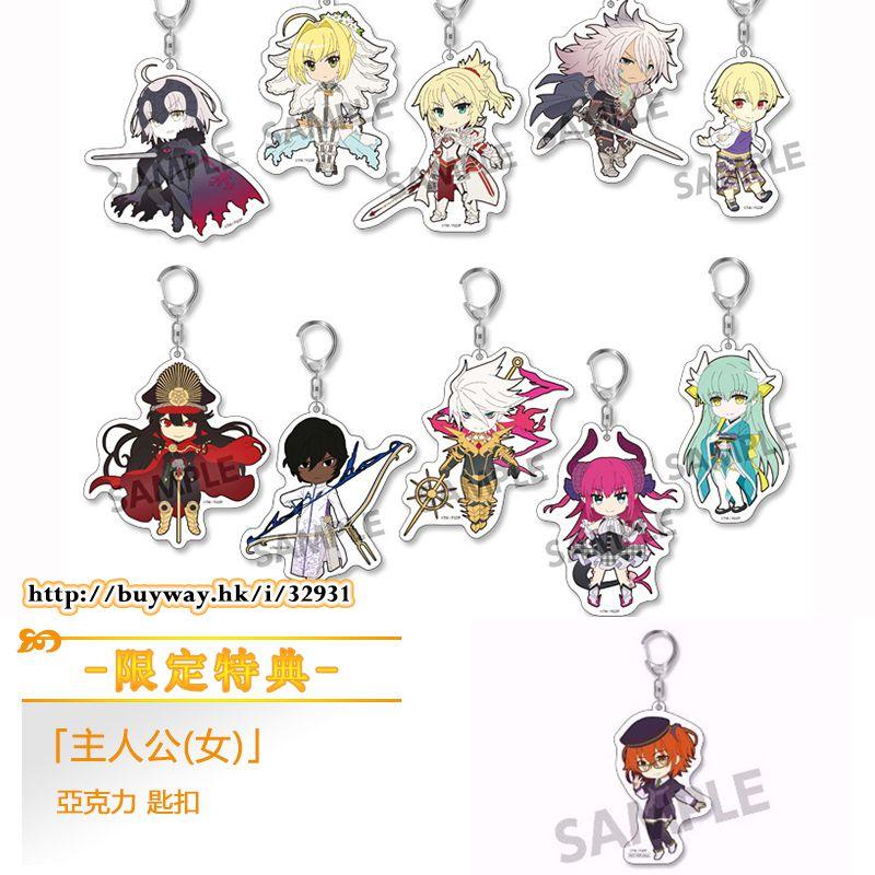 Fate 系列 亞克力 匙扣 Vol.3 (限定特典︰主人公(女)) (10 + 1 個入) Pikuriru! Acrylic Key Chain Vol. 3 ONLINESHOP Limited (11 Pieces)【Fate Series】
