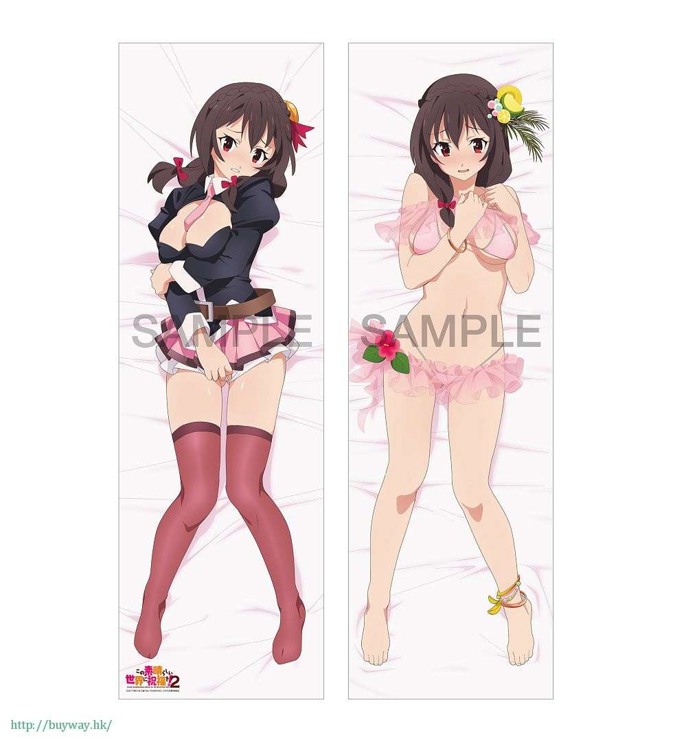 為美好的世界獻上祝福! 「芸芸」抱枕套 Yunyun Dakimakura Cover【KonoSuba: God's Blessing on This Wonderful World!】