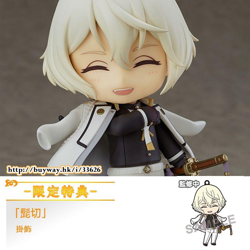 刀劍亂舞-ONLINE- 「髭切」Q版 黏土人 (限定特典︰掛飾) Nendoroid Higekiri ONLINESHOP Limited【Touken Ranbu -ONLINE-】