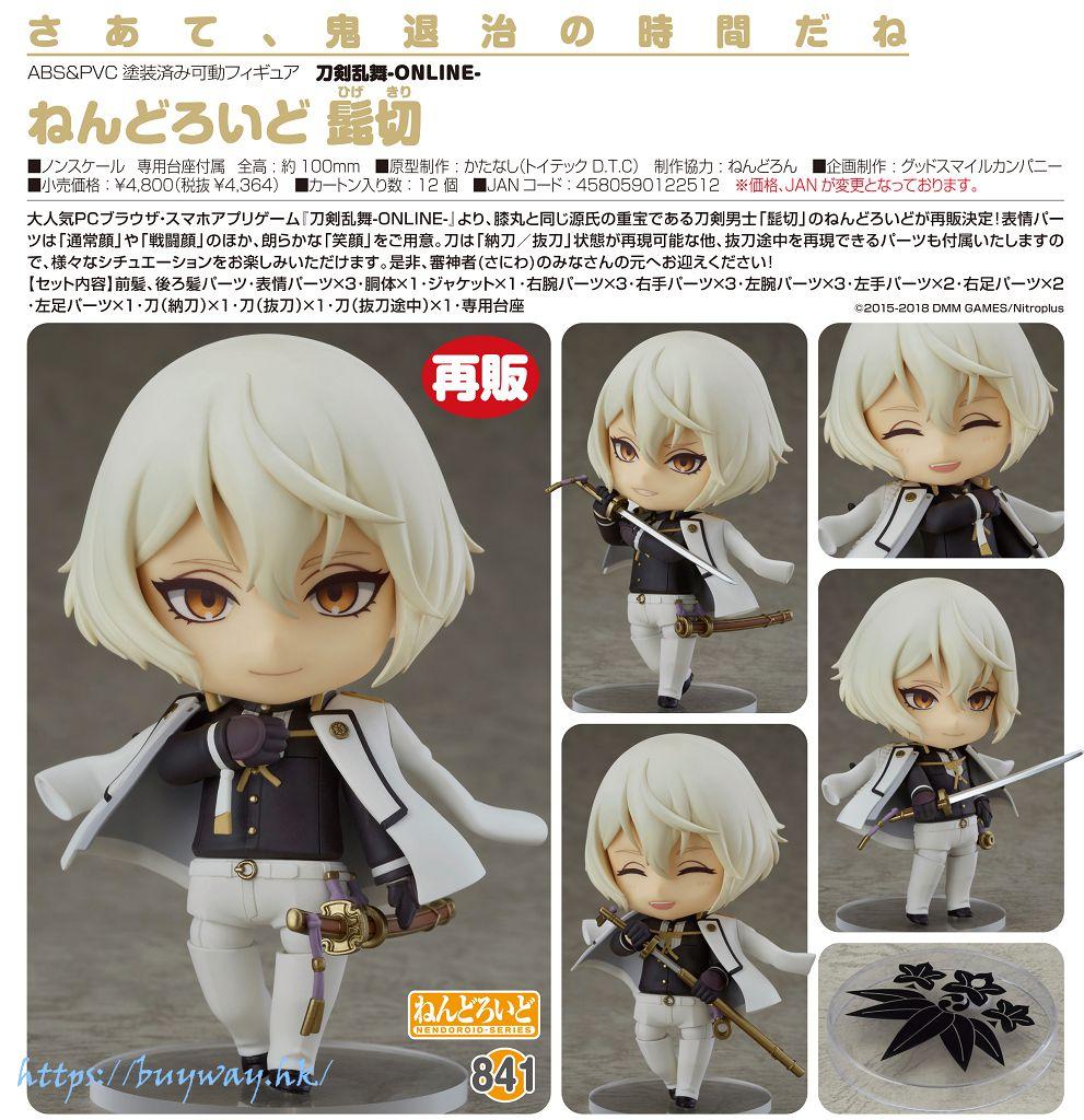 刀劍亂舞-ONLINE- 「髭切」Q版 黏土人 Nendoroid Higekiri【Touken Ranbu -ONLINE-】