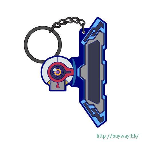 遊戲王 「Playmaker Ver.」橡膠匙扣 Duel Disk Playmaker Ver. Rubber Keychain【Yu-Gi-Oh!】