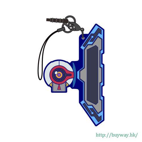 遊戲王 「Playmaker Ver.」橡膠掛飾 Duel Disk Playmaker Ver. Rubber Strap【Yu-Gi-Oh!】