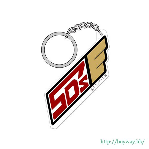 遊戲王 「Team 5D's」亞克力匙扣 Team 5D's Acrylic Emblem Keychain【Yu-Gi-Oh!】