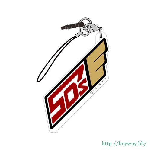 遊戲王 「Team 5D's」亞克力掛飾 Team 5D's Acrylic Emblem Strap【Yu-Gi-Oh!】
