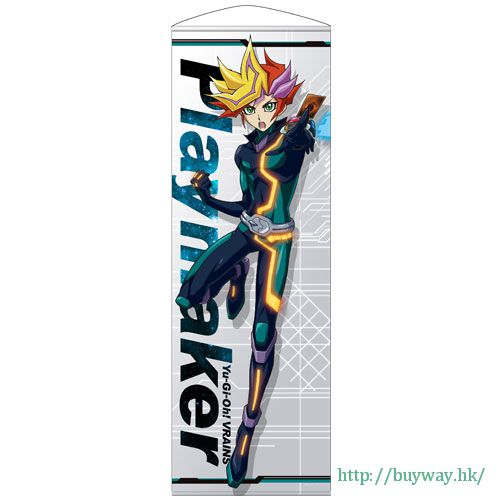 遊戲王 「藤木遊作」150cm 掛布 Playmaker 150cm Wall Scroll【Yu-Gi-Oh!】